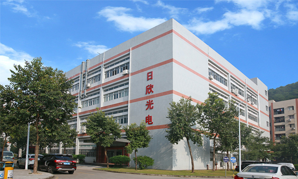 Warmly celebrate the success of the official website of Shenzhen Rixin Optoelectronics Co., Ltd.
